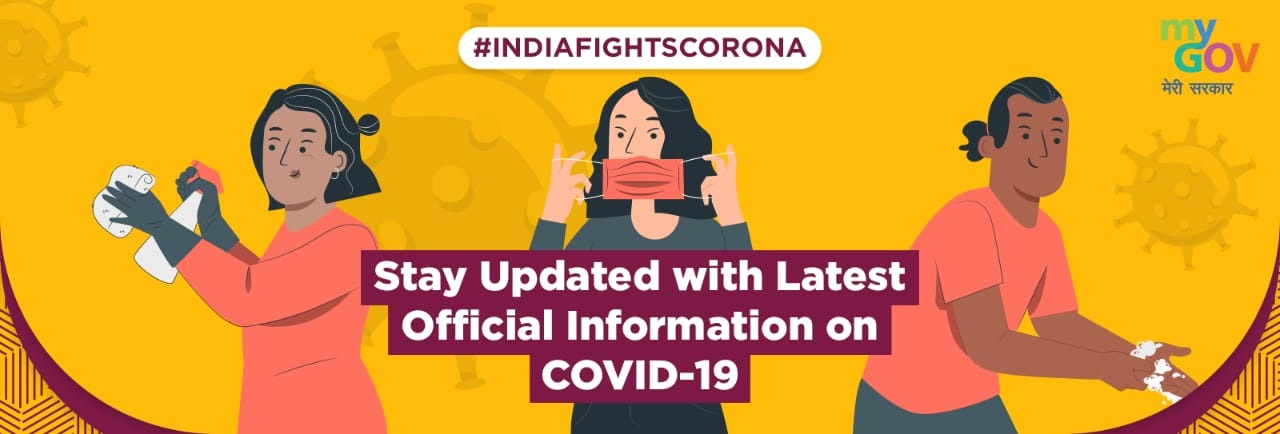 "<a href=""https://www.mygov.in/covid-19/"">Stay Updated with latest official information on COVID&nbsp;</a>"